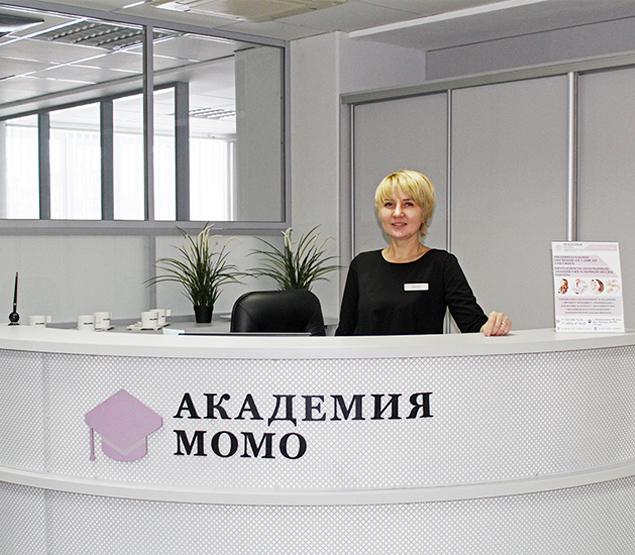 Администратор Академии МОМО
